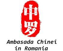 Ambasada Chinei in Romania