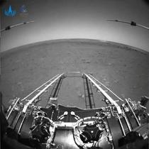 Utopia Planitia, Marte