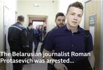 Roman Protasevich (captura de ecran)