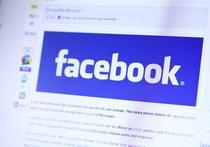 Sigla Facebook