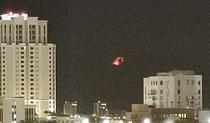 Un presupus OZN, fotografiat in Florida