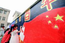 Ziua Copilului, sarbatorita cu picturi pe ziduri in China