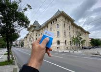 card de acces in Primaria Capitalei