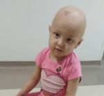 Ajutor pentru Alexandra Adinaev