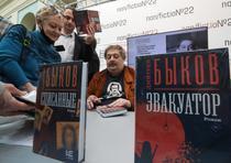 Dmitri Bikov a stat in coma timp de 5 zile dupa ce s-a imbolnavit subit