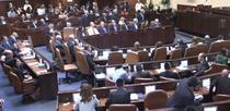 Parlamentul israelian pune capăt epocii Netanyahu