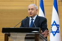 Fostul premier israelian Benjamin Netanyahu s-a adresat duminica parlamentului