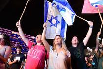 Israelul a ridicat in iunie obligativitatea purtarii mastilor in spatiile publice