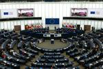 Parlamentul European- Strasbourg