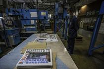 Apple Daily, cel mai mare ziar pro-democratie din Hong Kong, se inchide dupa 26 de ani