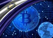 El Salvador a devenit prima tara din lume care a adoptat bitcoin ca mijloc legal de plata