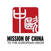 Misiunea Chinei la UE