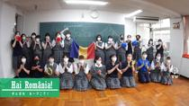 Locuitorii din Musashino, cei mai infocati suporteri ai delegatiei tricolore la Jocurile Olimpice