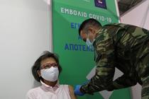 Vaccinare anti-Covid in Grecia