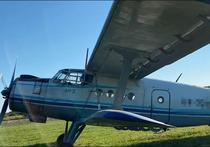 Avion cu care se facea contrabanda de tigari