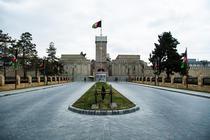 Palatul prezidential din Afganistan