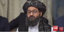 Mullah Abdul Ghani Baradar, liderul talibanilor