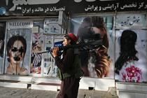 Luptator taliban pe strazile din Kabul