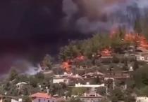 Incendii de vegetatie Turcia