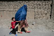 Femeie Kabul