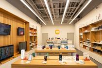 Xiaomi Store Sun Plaza