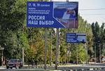 Campanie pentru alegerile legislative ruse in Donetsk, estul Ucrainei