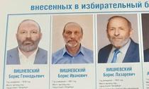 Boris Vishnevski si candidatii clona (sursa- twitter)