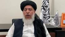 Adjunctul sefului biroului politic taliban din Qatar