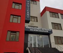 Spitalul Municipal din Falticeni