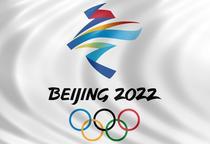 JO Beijing 2022