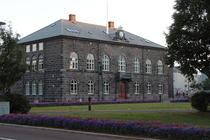 Althing, Parlamentul Islandei