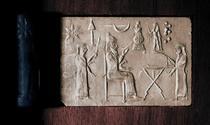 Artefact din Mesopotamia