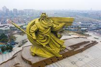 Statuia lui Guan Yu