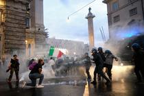 Manifestatii la Roma