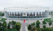 Dota 2: The International 2021 pe Arena Nationala